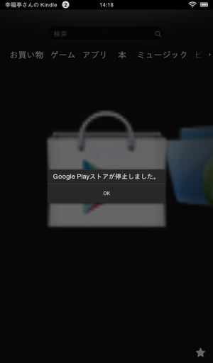 device-2013-01-25-141859