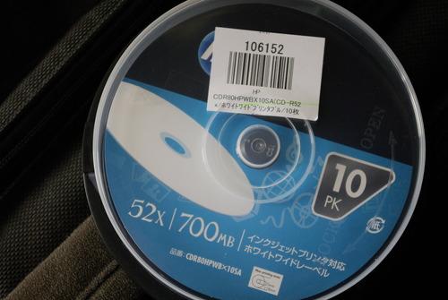 2012-07-25 安すぎるCDR 004_Ed01