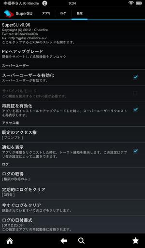 device-2013-01-20-093448