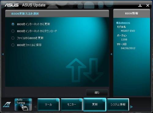 jpgBIOS_Ed01