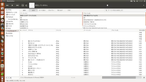 Screenshot from 2014-06-09 21:27:44