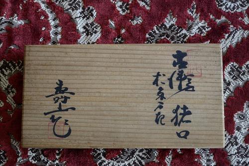 _DSC0304_679juzanntyoko_005
