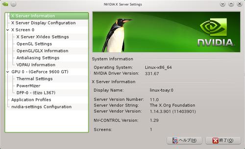 NVIDIA X Server Settings1