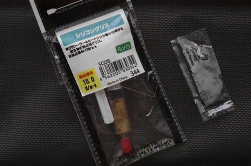 DSC_8841_150CPUguri-su_Ed01