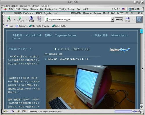 スクリーン3_Ed01