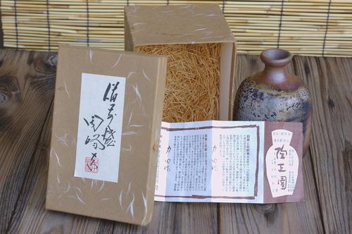 DSC_0145_2069touhousyuki_Ed01