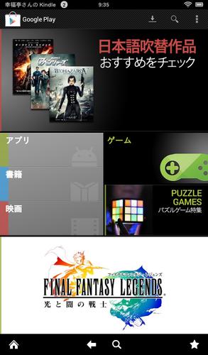 device-2013-01-20-093533