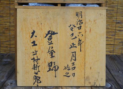 _DSC1143_1908zenntukisara_075_Ed04