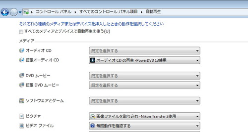 自動再生_Ed01