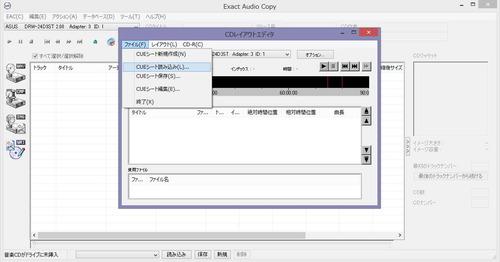 EAC-4_Ed01