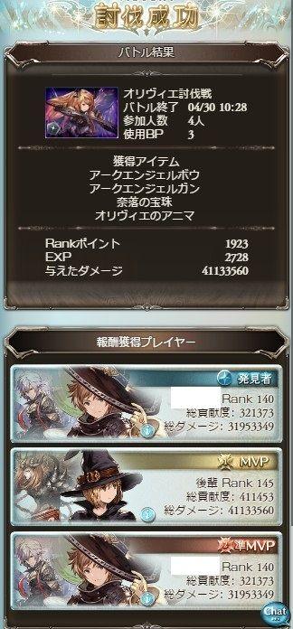 2017-04-30_104002