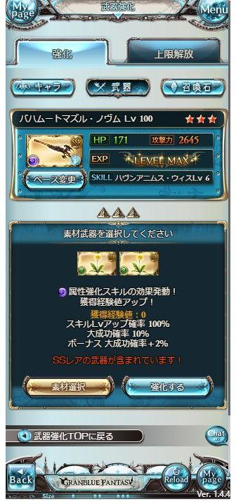 2017-04-10_212254