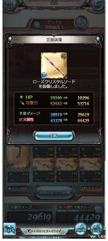 2017-04-20_195700