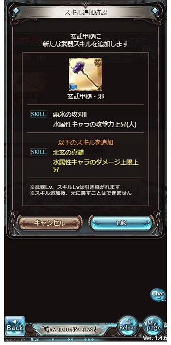 2017-04-16_202915
