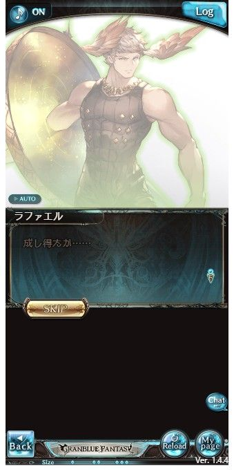 2017-04-03_205932