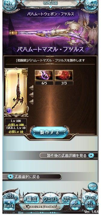 2017-04-10_213156