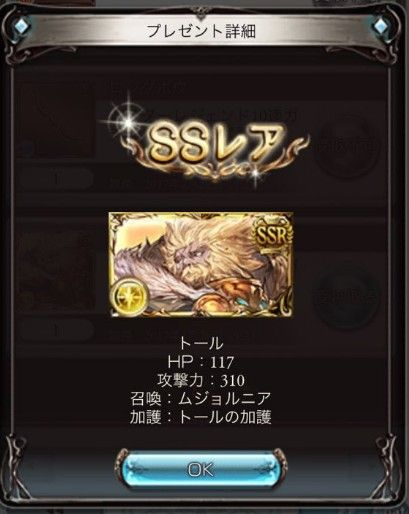 2017-04-30_105447