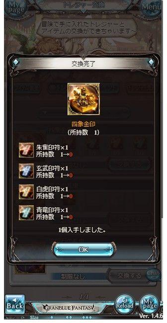 2017-04-11_194719