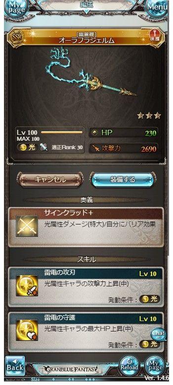 2017-04-16_203945