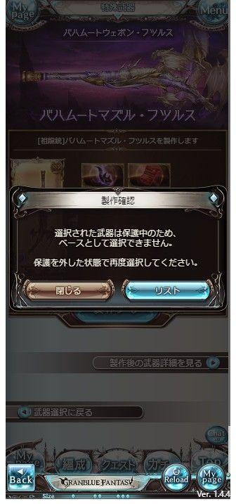 2017-04-10_213201