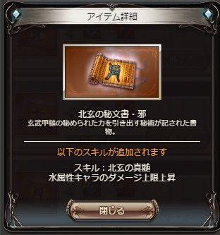 2017-04-10_235605