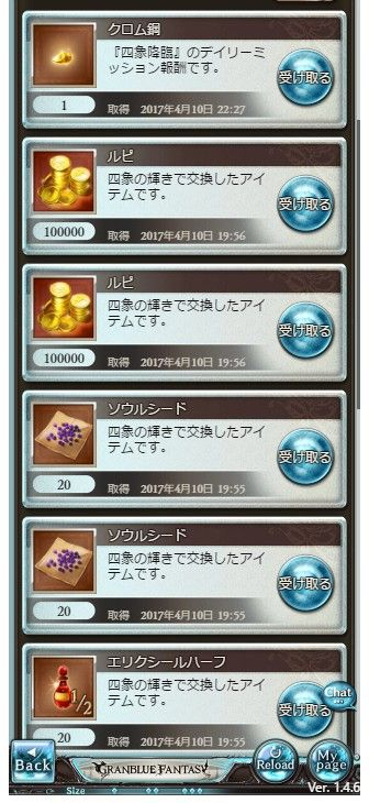 2017-04-10_234554