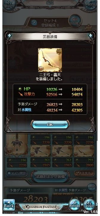 2017-04-16_124929