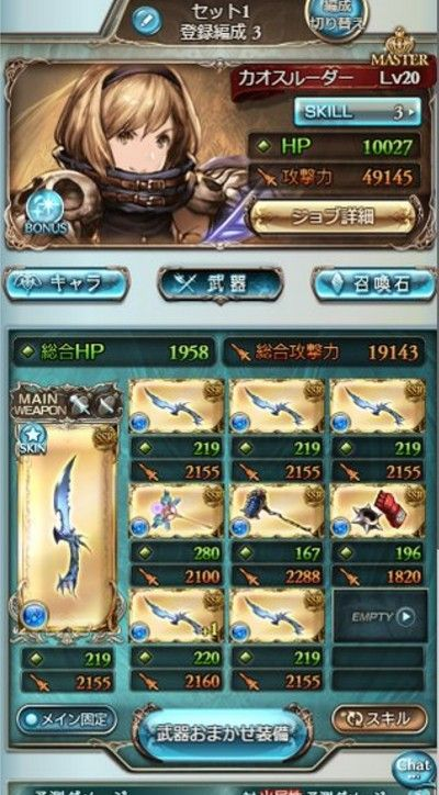 2017-04-11_000217