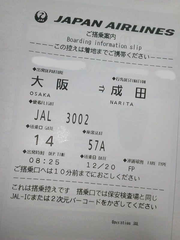 NEC_1062