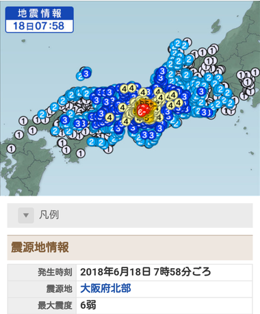 Screenshot_20180618-133224~01