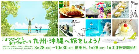 banner_TOP_a-02_210125nk_1