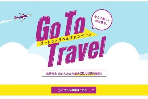 peach-go-to-travel