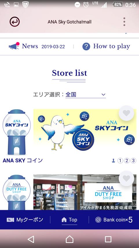Screenshot_20190417-003641