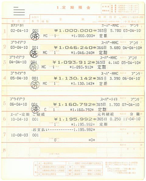 200115-1