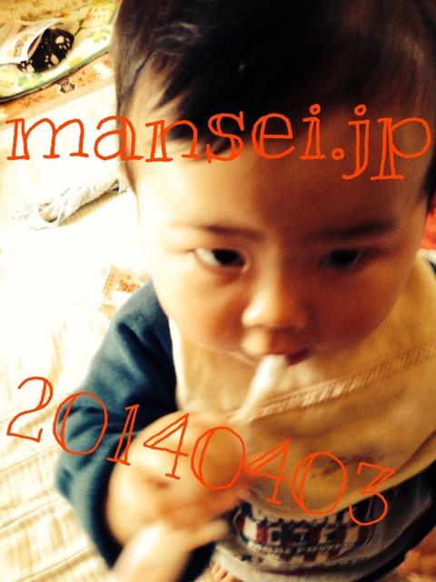 2014-04-03-00-17-04