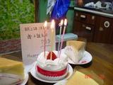 舞子ケーキ