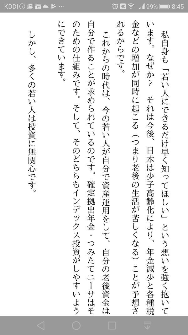 Screenshot_20181123-084521