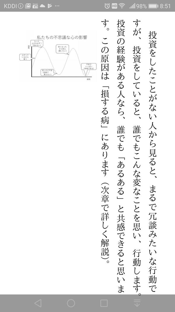 Screenshot_20181123-085102