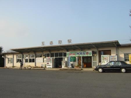 クラッチ 鉄道貨物部屋 : 鹿島鉄...