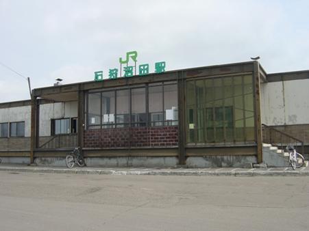 石狩沼田駅 立派な構えの駅舎です。 この駅は国鉄末期に一度出札業務のみが簡易委託化... クラッ