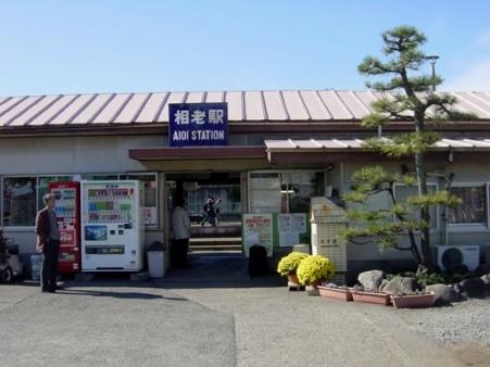 わたらせ渓谷鐵道 相老駅 : クラッチ 鉄道貨物部屋