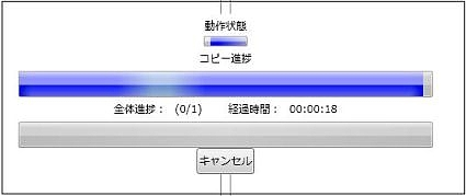 greenshot_2010-07-30_21-28-49