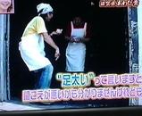 ちちんぷいぷい04