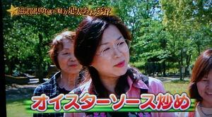 あわび茸 滋賀県足太あわび茸 青空レストラン (27)