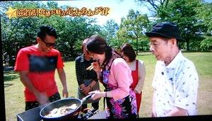 あわび茸 滋賀県足太あわび茸 青空レストラン (12)