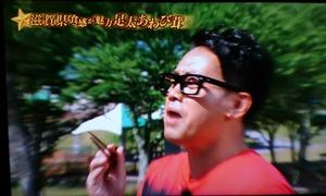 あわび茸 滋賀県足太あわび茸 青空レストラン (21)