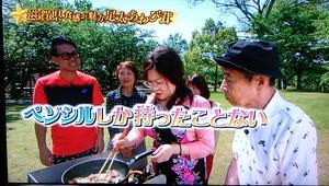 あわび茸 滋賀県足太あわび茸 青空レストラン (13)