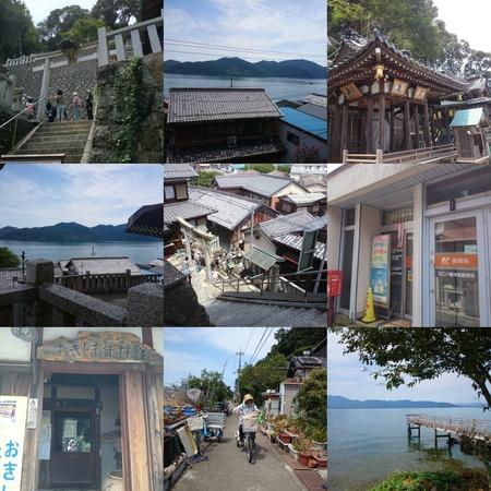 沖島 (2)