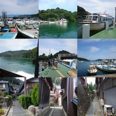 沖島 (1)