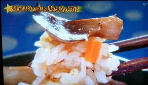 あわび茸 滋賀県足太あわび茸 青空レストラン (34)